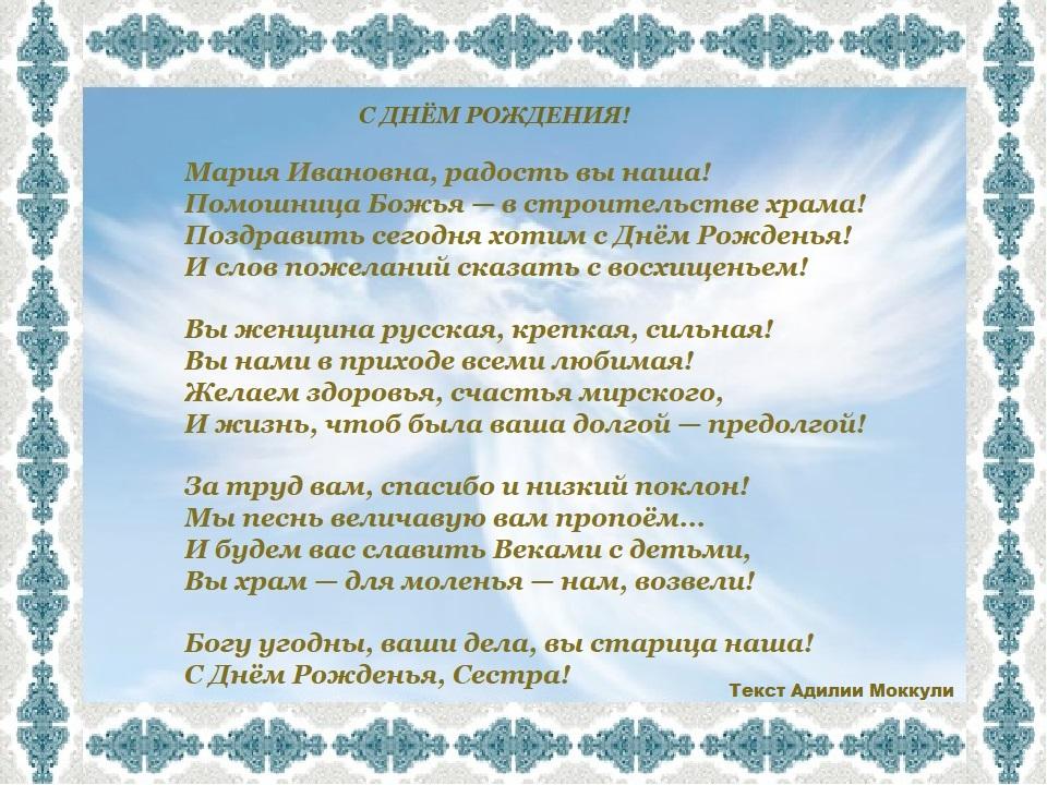 Марийские поздравления с юбилеем на марийском языке 662